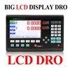 גדול LCD תצוגת 2 ציר Dro צג דיגיטלי (DRO) עבור מכונות