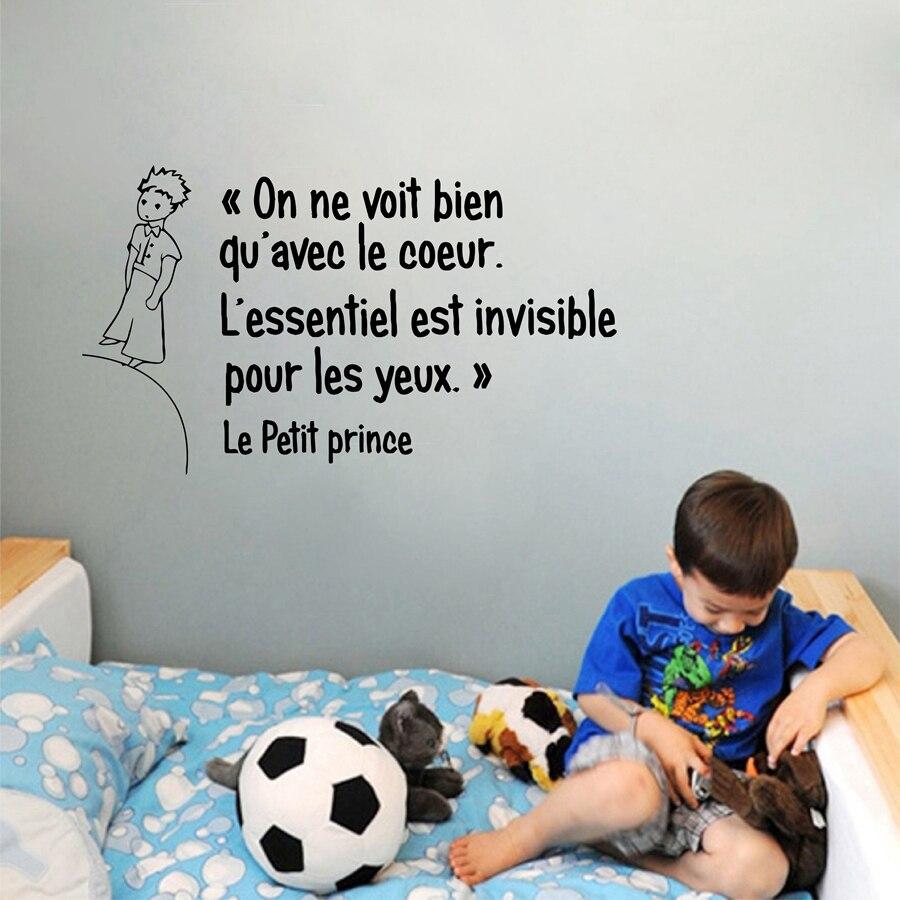 Francés el príncipe pequeño cita vinilo pegatina de pared para niños, habitación de niños/dormitorio Prince arte Mural calcomanías Decoración