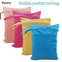 Sacs à Double poches pour bébé   Sacs à couches multifonctionnels portables étanches, sacs à couches de couleur unie, humides et secs avec fermeture éclair
