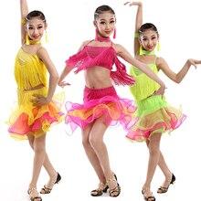 Enfants glands salle de bal latin danse costumes dressGirls moderne danse tenues enfants scène fête Perfoemance danse robe