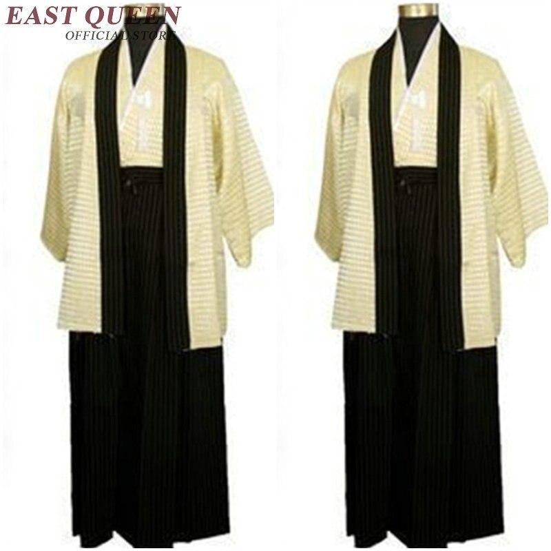 Ropa tradicional japonesa para hombre, kimono japonés, ropa de samurái, karate, kimono japonés para hombres, cosplay NN0294 C