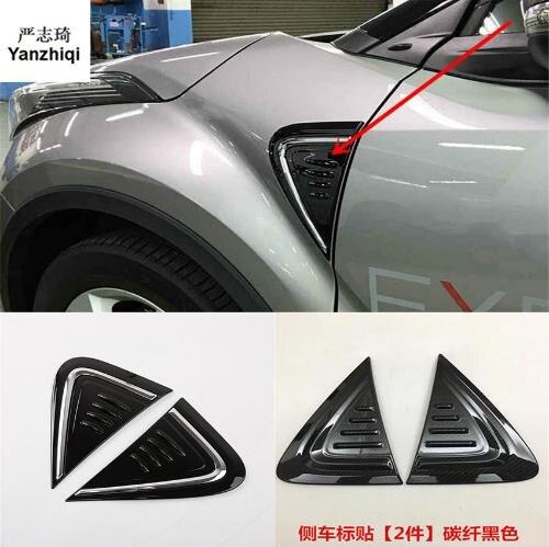 2 unids/lote de fibra de carbono ABS para coches, decoración para defensa de ambos lados, accesorios para coches 2016 2017 2018 Toyota C-HR CHR C HR