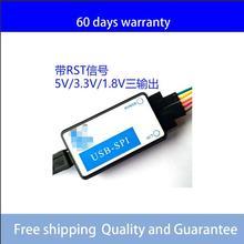 Logiciel de production de masse denvoi USB vers SPI USB-SPI
