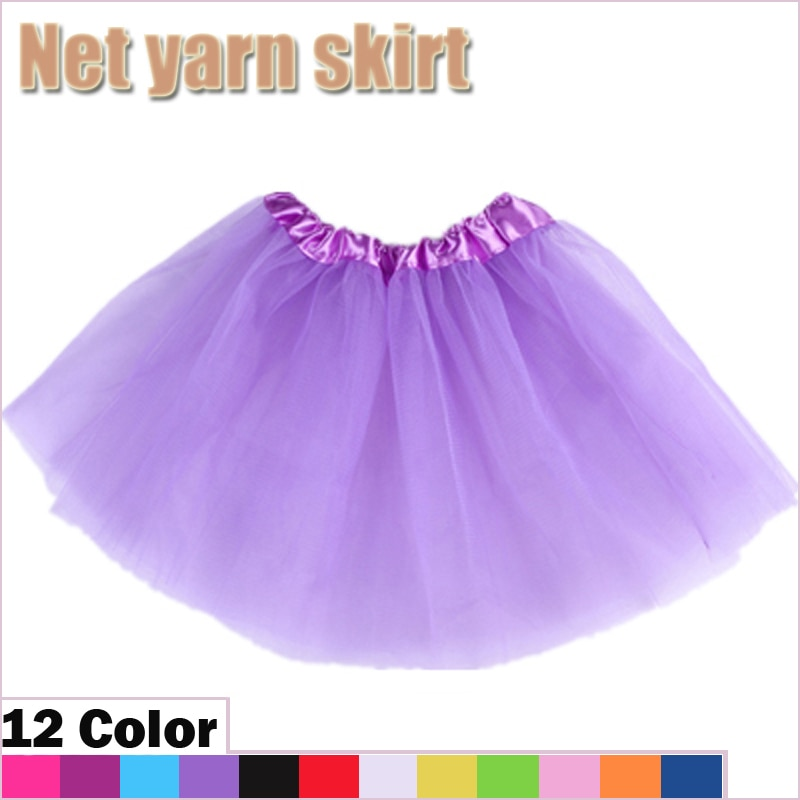 12 Colors Tutu Skirts 4Pcs/Lot Girl's Children Skirt 3-Layer Net Yarn Skirt Girls Ballet Skirts Ball Gown Show Lace Skirts