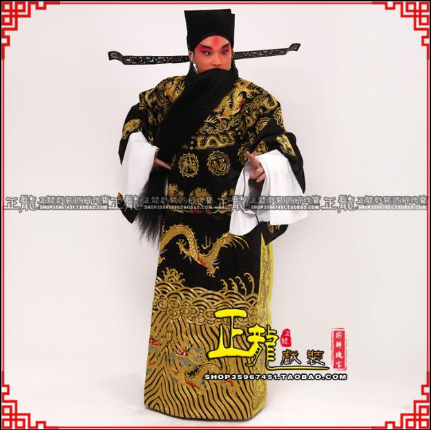 Ópera de Pekín, ópera satinada Bao Zheng Bao Gong