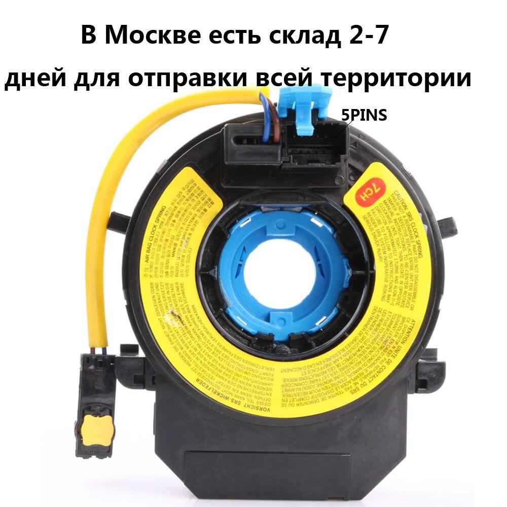 93490-1J100 93490-3W110 7Ch conjunto de cable de contacto para Hyundai I20