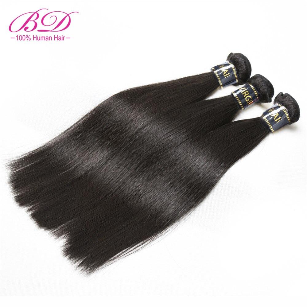 BD волосы необработанные бразильские девственные волосы прямые человеческие волосы ткет 1 шт./лот можно купить 3 или 4 пучка естественный цве...