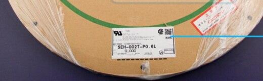 SEH-002T-P0.6L تجعيد المقابس موصلات محطات إيواء 100% ٪ أجزاء جديدة ومبتكرة