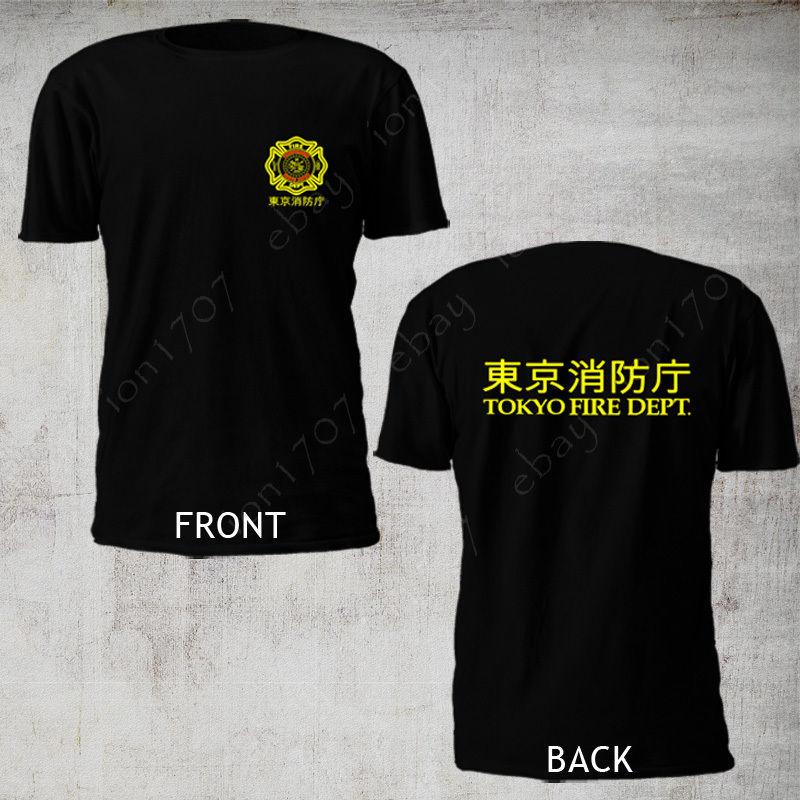 2019 moda Tokyo Fire Dept. Japan Firefighter Departamento fuego camiseta
