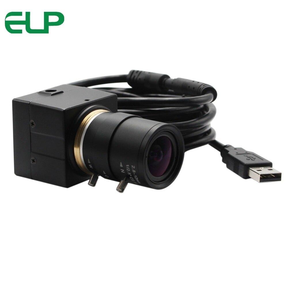 Webcam USB 2.0MP Webcam 2,8-12mm lente Varifocal Manual CMOS OV2710 cámara USB para ordenador portátil PC