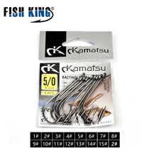 FISH KING 50 шт./лот 1 #-15 # рыболовный крючок с бородкой из Японии Держатель Приманки рыболовные крючки для карпа Anzol рыболовный крючок рыболовные ...