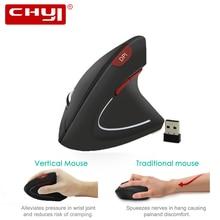 CHYI ergonomique Vertical sans fil souris droite/gauche ordinateur souris de jeu 5D 1600DPI USB optique Mause Gamer avec tapis de souris