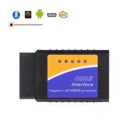 V1.5 Elm327 Bluetooth 2,0 адаптер OBD2 Elm 327 автоматический диагностический сканер для Android Elm-327 Obd 2 ii автомобильный диагностический инструмент