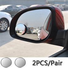 Rétroviseur rétroviseur de voiture   Accessoires de voiture petit rétroviseur rond de voiture, angle mort, lentille grand angle, Rotation de 360 degrés réglable 2 pièces