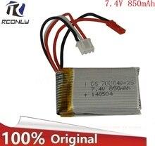 Batterie Lipo 7.4 V 850 mAH pour Udi U829A U829X MJXRC X600 Hengqi 907 avion de contrôle à distance 7.4 V 850 mAH 703048 2S batterie Lipo