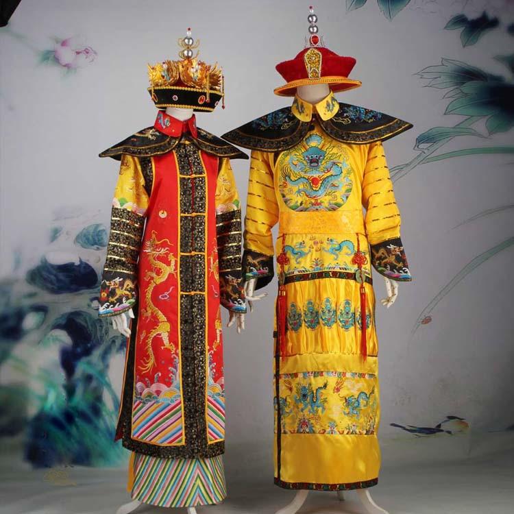 China Antigua Emperador de dinastía Qing emperatriz reina Príncipe Real pareja ropa bata con sombrero Halloween Navidad disfraz Cosplay