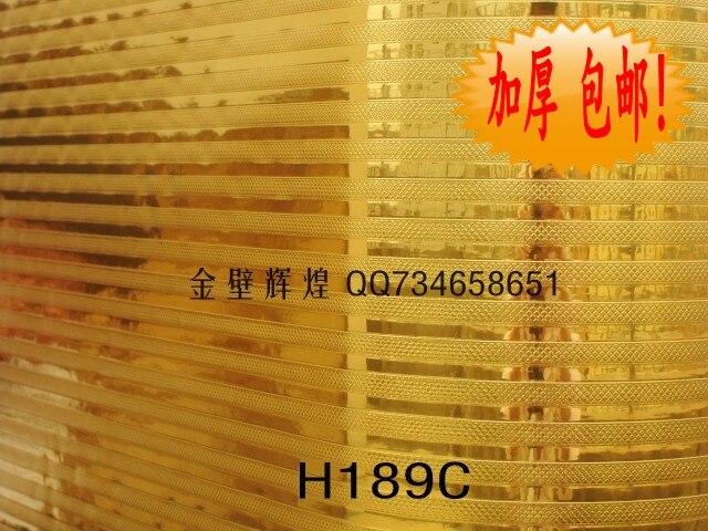 Papel pintado de pvc envío gratis papel adhesivo de calidad de entramado de rayas doradas para muebles papel pintado impermeable para Baño