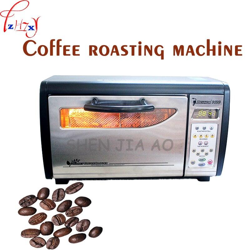 حبوب البن المحمصة فرن الخبز المحمص حبوب البن ماكينة خاصة يمكن خبزها 1 رطل/مرة 220 فولت 1650 واط 1 قطعة