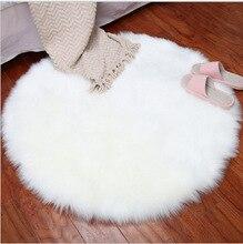 Tapis en peau de mouton artificielle doux   Couverture de chaise, tapis de chambre à coucher, laine artificielle, tapis chaud, fourrure de Textil
