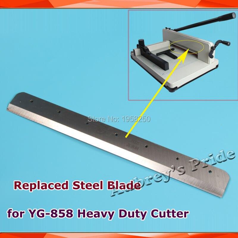 Envío Gratis, 1 unidad de YG-858 tamaño A4 A3, hoja de acero sustituida para máquina cortadora de guillotina de papel de pila resistente