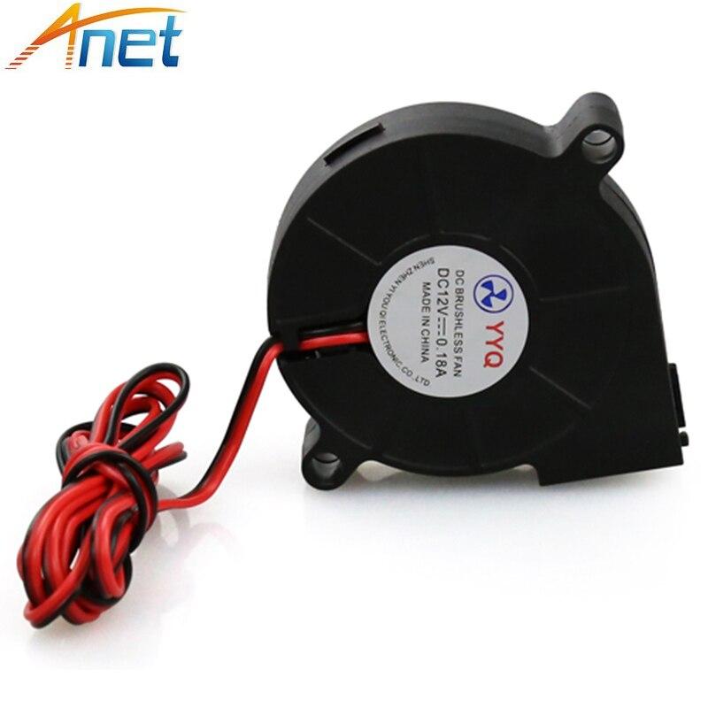 5pcs/lot Industrial 5015 Fan Cooling Fan Turbine  Blower Small DC12V 0.18A 3D Printer Accessories 1.1m