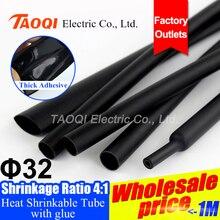 Lot de 1.22 mètre/lot de tubes thermorétractable   De 32mm 4:1 avec doublure adhésive à colle, kit de câbles isolants à double paroi