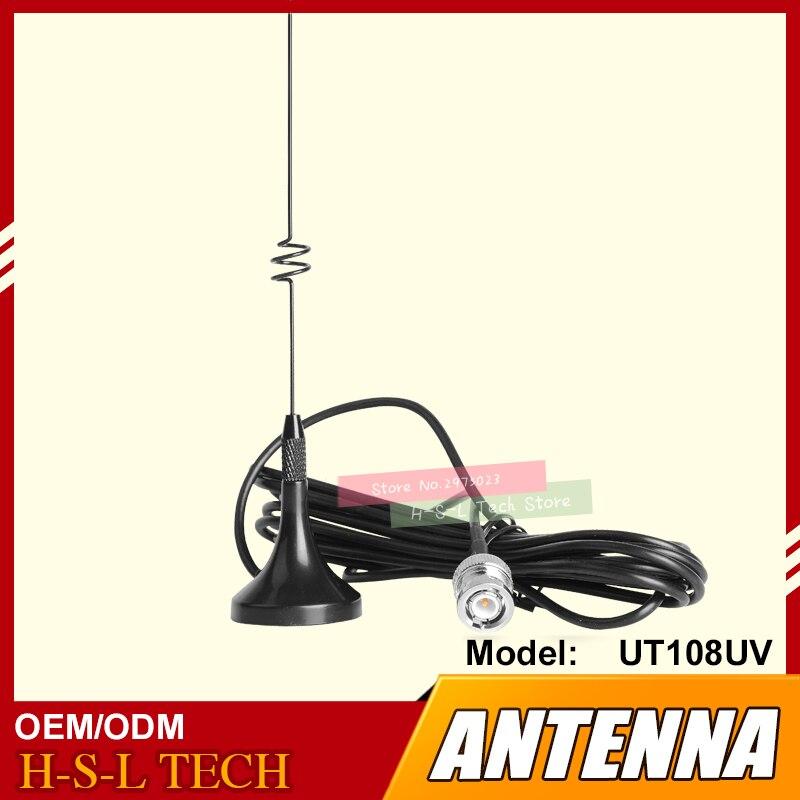 Мини Магнитная ВЧ антенна для автомобиля, автомобильная антенна 144 МГц, двухдиапазонная антенна SMA/BNC для двухсторонней радиосвязи Baofeng