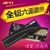 Jeyi coolswift dissipação de calor m.2 nvme ssd ngff para pcie x4 adaptador mkey placa de interface suppor pci express 3.0x16 velocidade total
