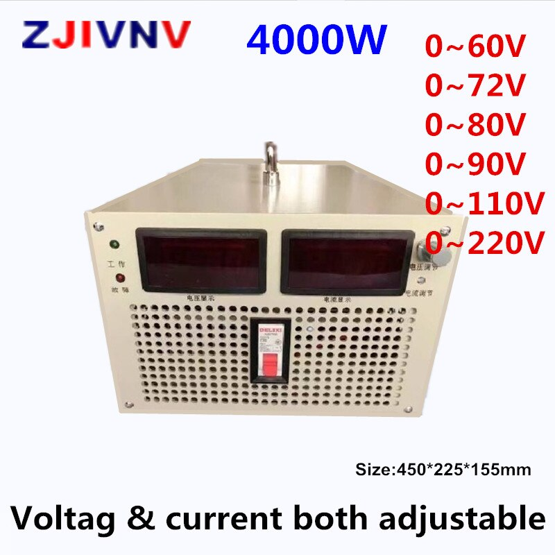 4000W تحويل امدادات الطاقة 60V/72V/80/90V/110V/220v الحالي و الجهد كلا قابل للتعديل المدخلات 110/220/380vac AC-DC smps
