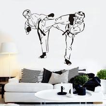 Karate Fighter Vinyl Wall Stickers Art Mural Martial Wall Decal Removable Sport Sticker Home Design Wallpaper Mural Poster SA437