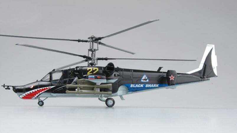 1:72 القوات الجوية الروسية Ka-50 الأسود القرش هليكوبتر 37023 المنتج النهائي نموذج البوق جامع نموذج