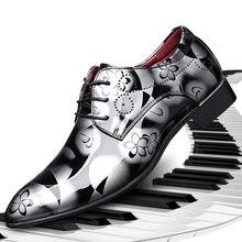 AF09 nouveau Style hommes qualité respirant affaires chaussures de mariage chaussures de danse de salon latine chaussures hommes en cuir grande taille