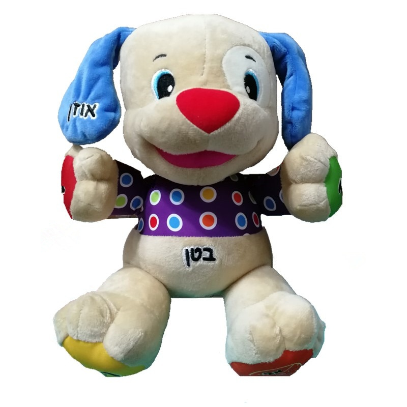 Фото - Hebrew Russian Lithuanian Latvian Portuguese Singing Speaking Toy Dog Musical Doll Hippo Baby Educational Puppy григорий герасимов oral russian today speaking practice course
