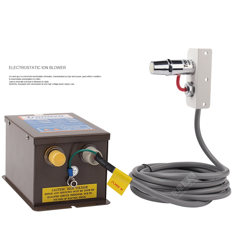 220 فولت كهرباء أيون منفاخ صناعي مؤين مسدس هواء كهرباء مزيل التيار المتناوب 4.0KV 0.3-0.8Mpa Y