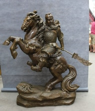 "35 ""chine Bronze Folk Dragon tête guerrier GuanGong GuanYu dieu monter Statue de cheval"