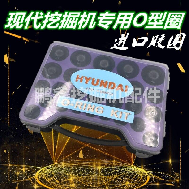 Accessoires de pelle Hyundai R55 110 210 225 235 335 375-5/7/9 joint torique