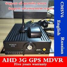 4ch hd dvr voiture cctv véhicule enregistreur vidéo   GPS 3G, location en temps réel, carte sd mobile dvr