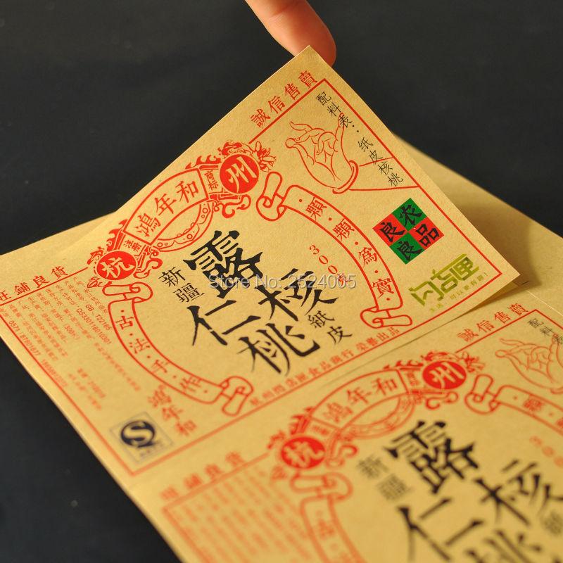 ملصقات ورق كرافت مخصصة/ملصقات التعبئة/ملصقات الملابس مع شعارك 500 قطعة مجموعة شحن مجاني