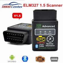 HH OBD Elm327 V1.5 Bluetooth Scanner diagnostique ELM 327 1.5 matériel Super Mini Bluetooth ELM327 HH avancé 9 protocoles OBDII