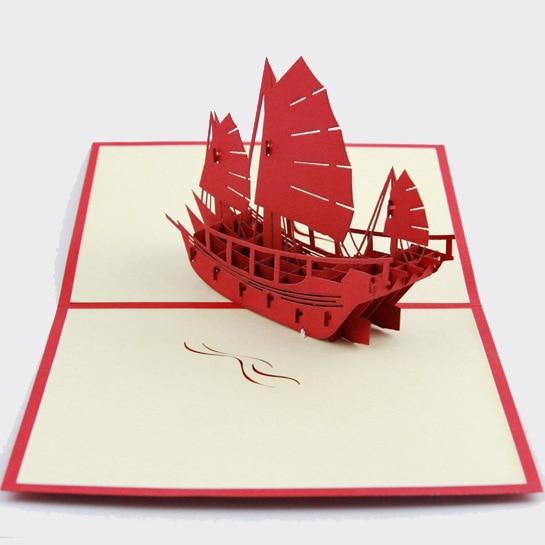 3D Carte Qubiclife plain sailing in Hong Kong tradizionale tridimensionale biglietto di auguri creativo regali di viaggio