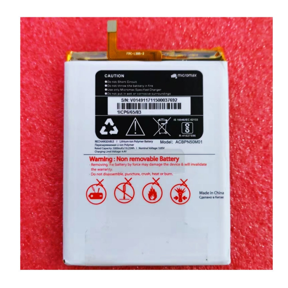 Original 5000 mAh batterie für Micromax Leinwand Bharat 5 ACBPN50M01 Handy