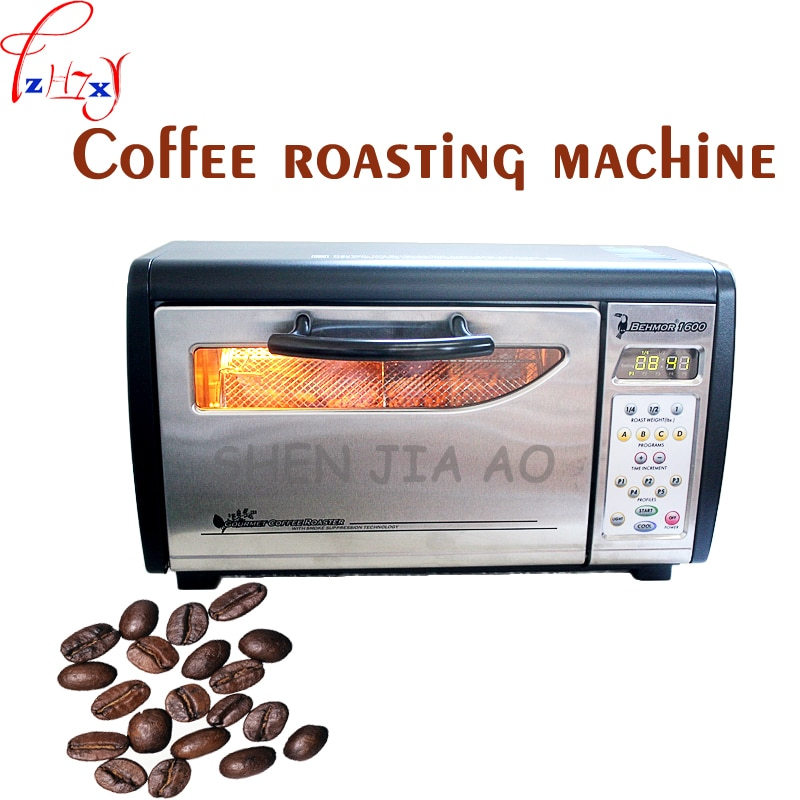 ماكينة تحميص القهوة الكهربائية الخبز حبوب البن فرن القهوة آلة تحميص الفول آلة خاصة يمكن خبز 220 فولت-240 فولت 1 قطعة
