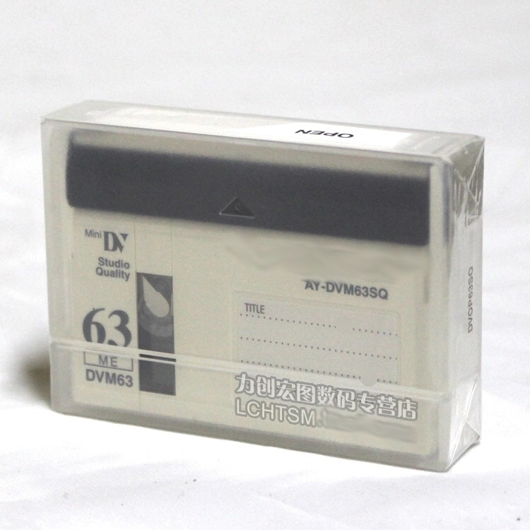 One Blank Authentic SP63 / LP94 Minutes AY-DVM63SQ DVM63 PBrand Mini DV Digital Video Recording Cassette Tapes.