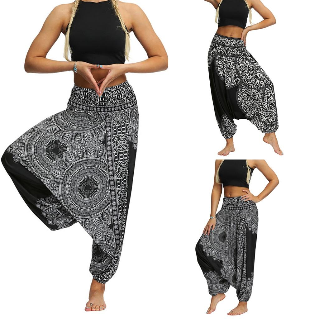 Women'S Pants Casual Loose Yoga Trousers Baggy Vintage Boho Aladdin Joggers Wide Pants Modis Streetwear Spodnie Damskie#ss