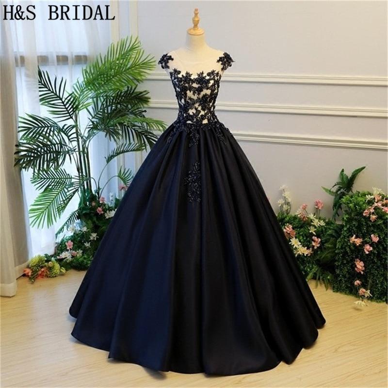 H&S BRIDAL Ball Gown Prom Dresses Lace Up Long formal evening dresses party gowns 2020 vestido de festa