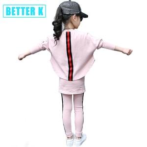 Pink Baby Girl Clothes 2pcs Autumn Winter Suit Clothing Set Baby Girls Clothes Cotton Tops Long Sleeve Dress Leggings Pants Set