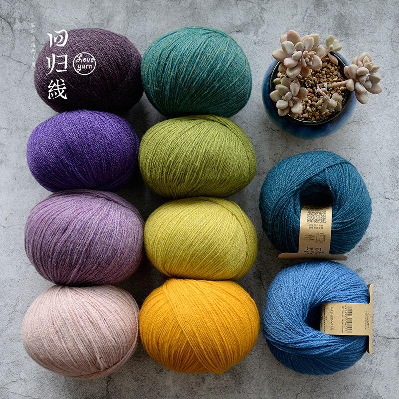 100 г 100% мериносовая шерсть пряжа тонкая пряжа для ручного вязания Высококачественная теплая шерстяная пряжа шапка шарф пряжа для вязания