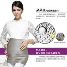 Stralingsbescherming pak moederschap dragen anti-straling schort dragen zilveren vezel sling bescherming banden schat kleding