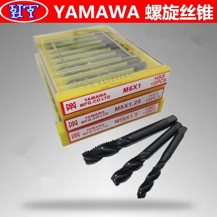 8 Uds M2 M3 M4 M5 M6 M8 M10 12MM YAMAWA hss-e espiral rosca grifo especial de acero inoxidable