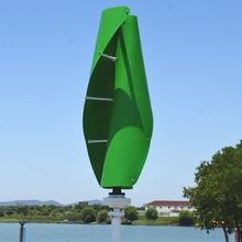 Petite éolienne domestique 300w 12v24v   Sans population, avec contrôleur automatique MPPT 12v ou 24v